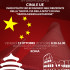#SaveTheDate – Roma (13.10.2017) – IV Forum europeo CINA e UE